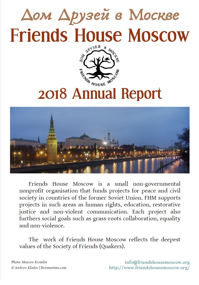 Annual report cover 2018
